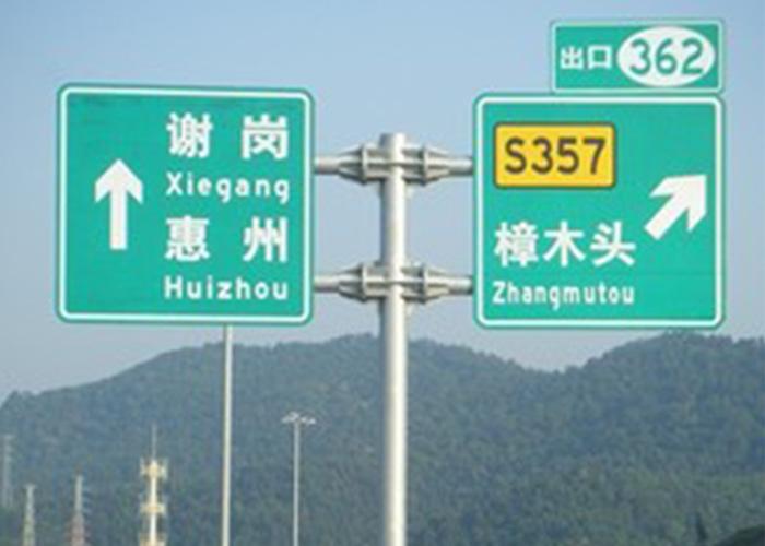单悬臂交通标志牌