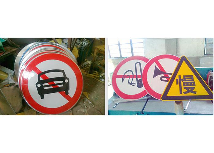 禁止机动车通行标志牌
