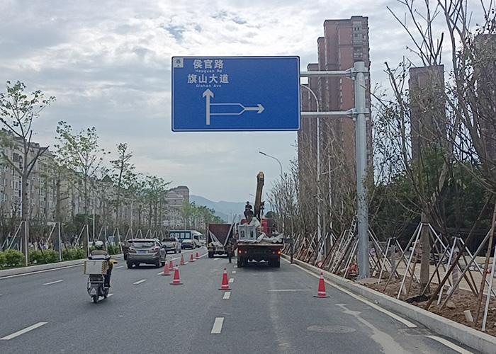 旗山大道公路指示牌安装工程案例