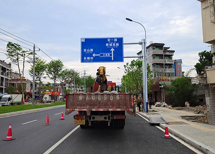 公路指示牌安装施工工程案例