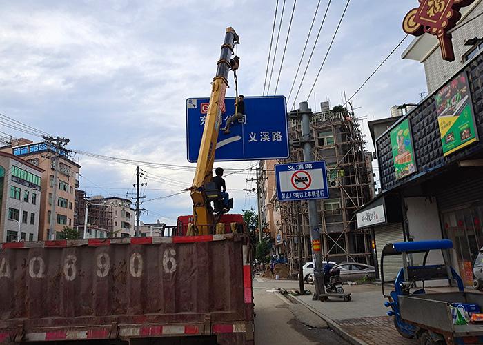 义溪路公路指示牌施工案例