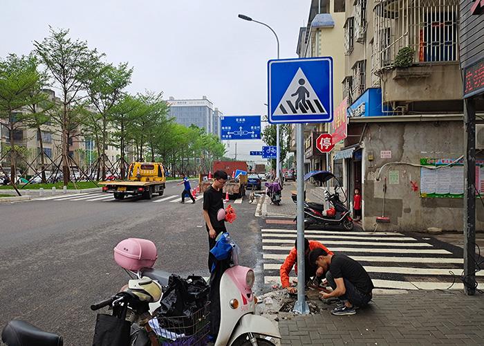 交通标志牌安装施工案例