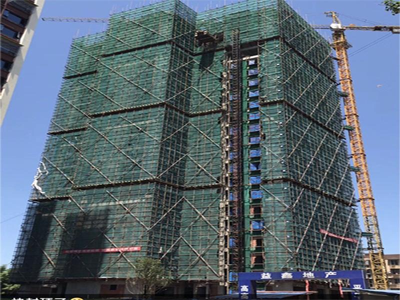正品钢材与富家锦城国际达成钢材供应协议