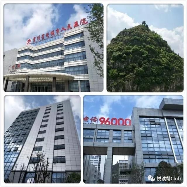 安顺市人民医院装修工程(一期、二期)案例