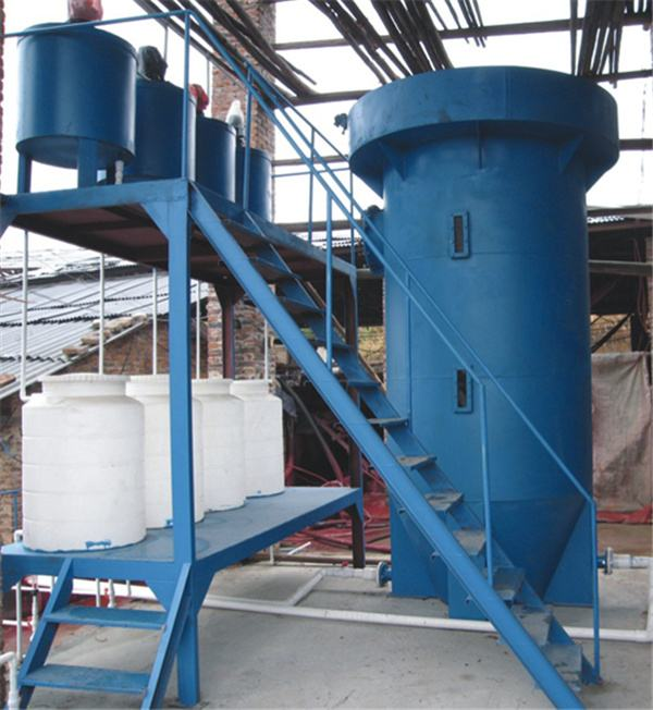 定制造紙污水處理設備