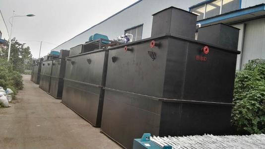 煤礦礦井污水處理設備