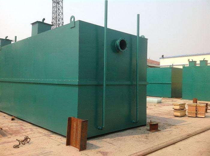 小區生活污水處理設備