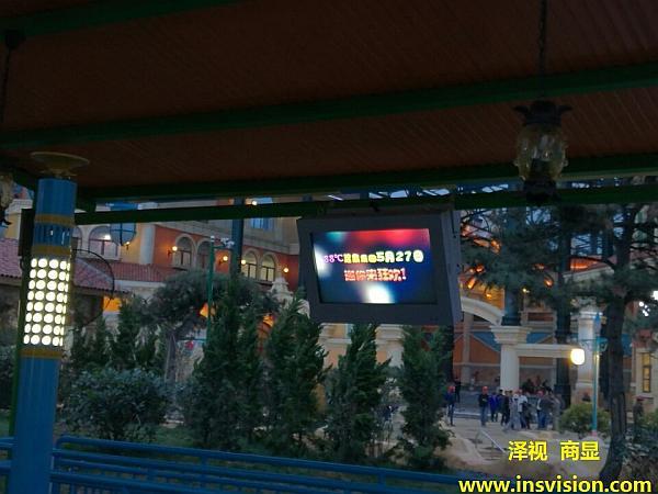 西安户外壁挂广告机