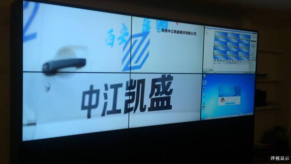 西安泽视电子科技有限公司