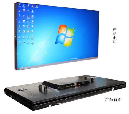 西安LG49寸液晶拼接屏