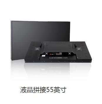 西安55寸液晶拼接屏