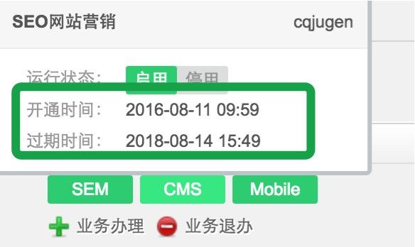 重庆小面培训公司与中山网站seo公司合作超热词排名效果好