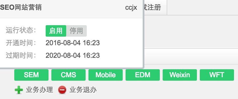 花生穰除膜机加入中山网站seo推广效果很好