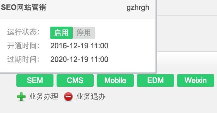 贵州古寺庙修复公司合作富海360百度seo软件优化效果很好