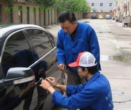 重庆沙坪坝汽车开锁