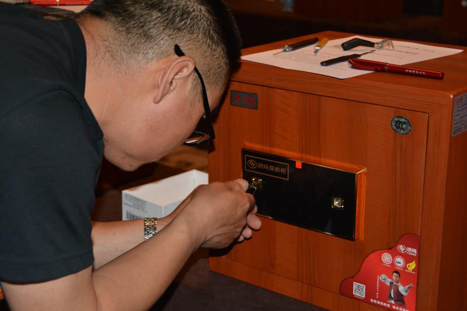 江北区保险柜开锁