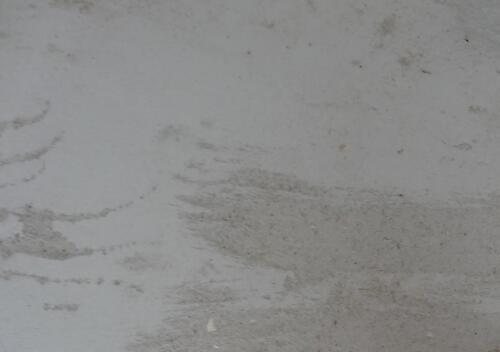 室内墙面抹灰层掉沙很严重怎么办