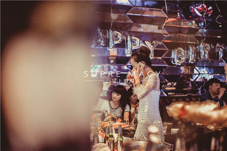 重庆生日聚会策划定制