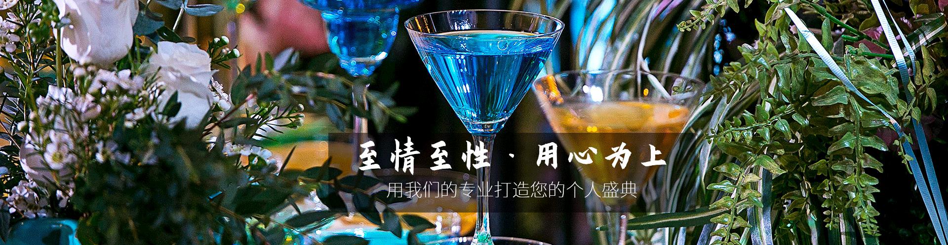 重庆生日派对