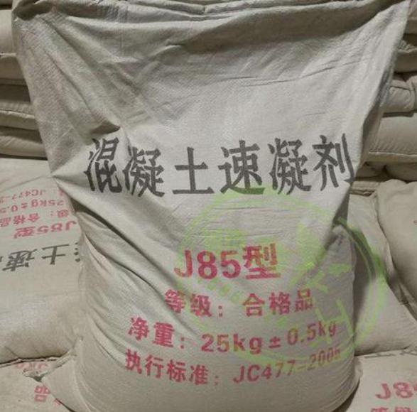 陕西速凝剂,速凝剂生产厂家基地及混凝土速凝剂作用范围