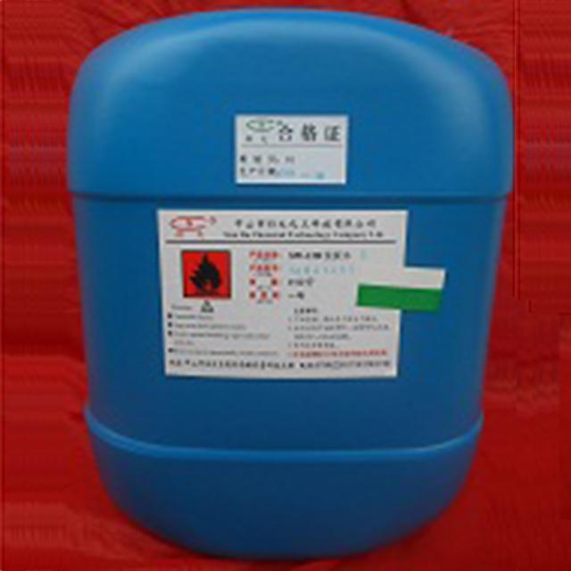 環保清洗劑-SW-12B洗板水