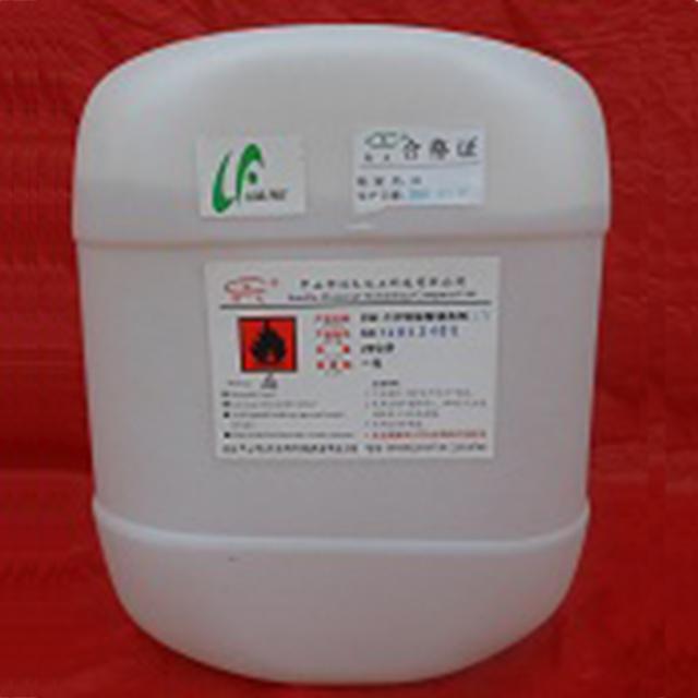 環保清洗劑-SW-12F