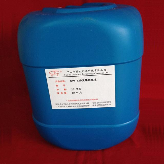 SW-32D无铬钝化液