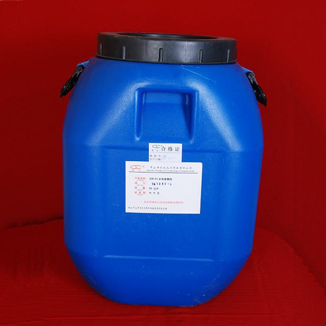 水性復膜膠SW-53
