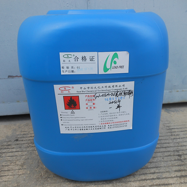 环保助焊剂SW-11LM光伏组件焊接助焊剂