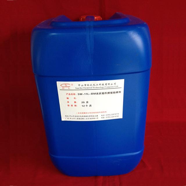 光伏组件焊接助焊剂