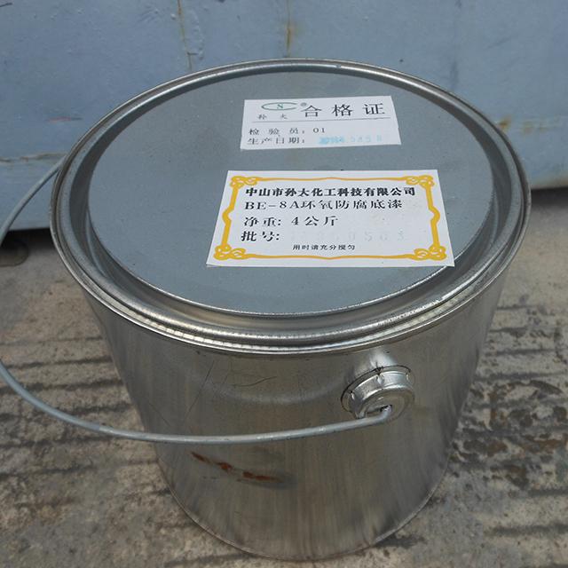 钢结构环氧防腐漆BE-8A