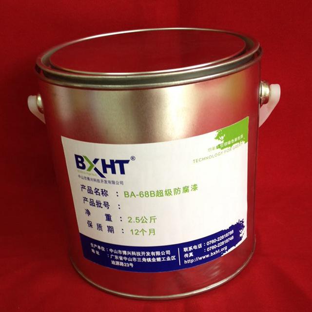 环氧防腐漆BA-68B
