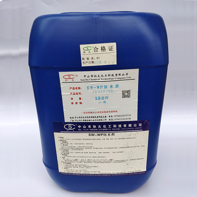 防水劑-25KG