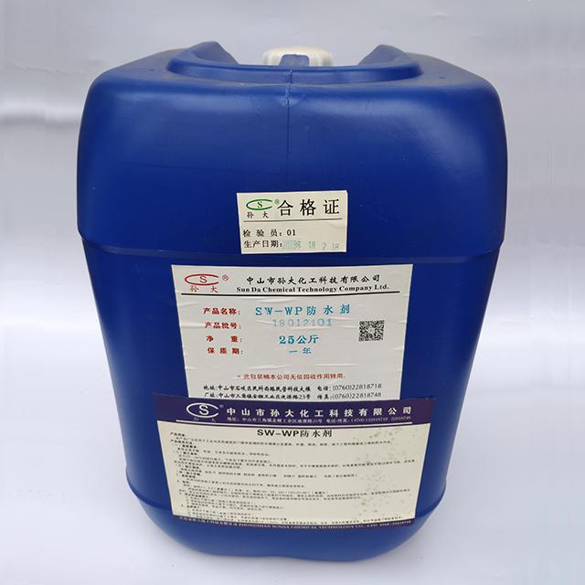 防水剂SW-WP-25KG