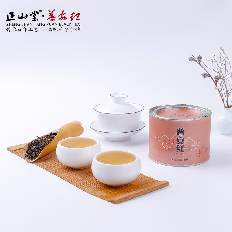 贵州正山堂茶叶