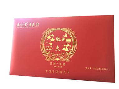 正山堂·普安红(红火) 价格:238元<br>