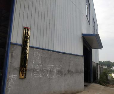 湖南法兰共板风管厂家