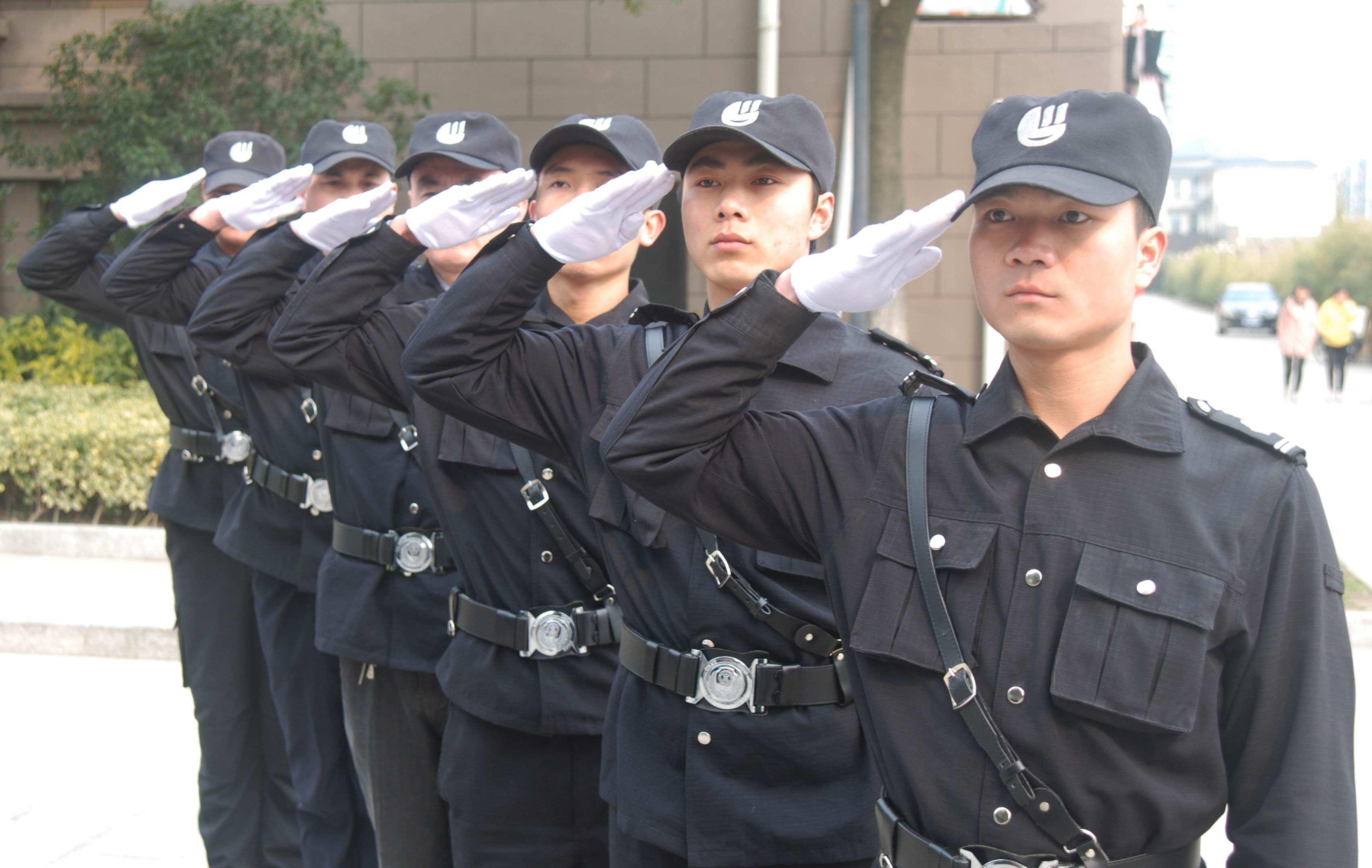 贵州中特保安服务有限公司规范的保安员工作内容