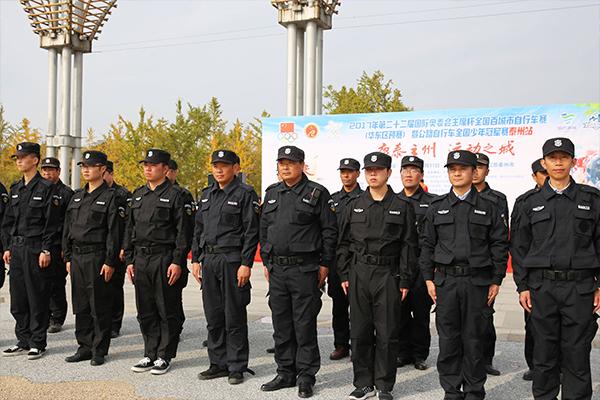 贵州保安护卫服务案例