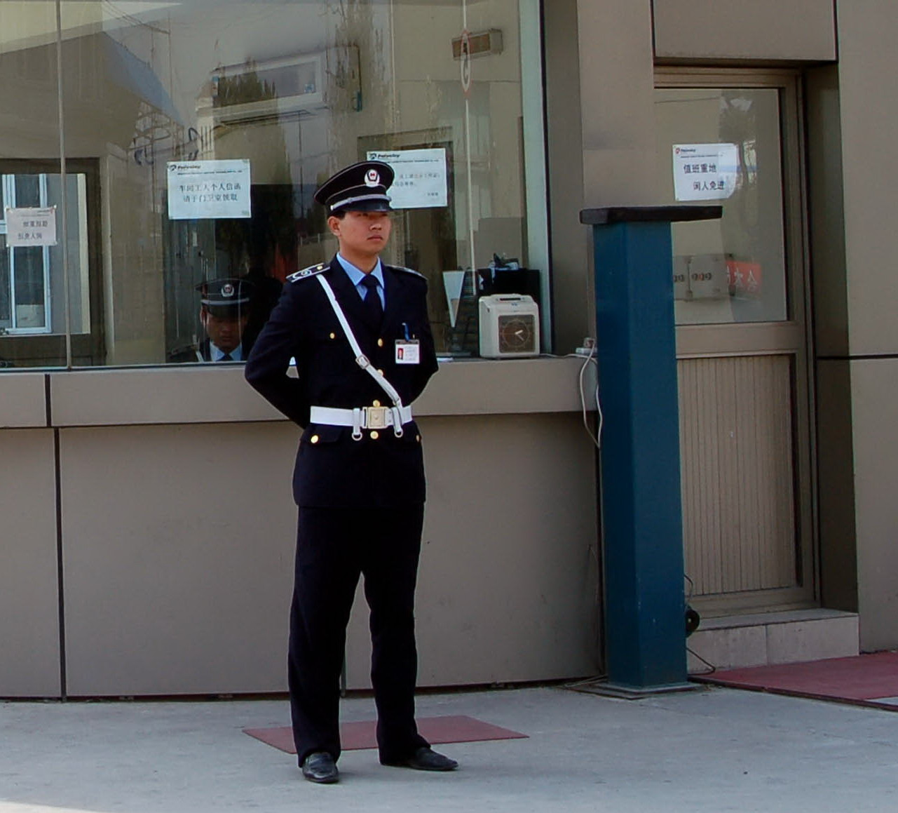 贵州保安公司