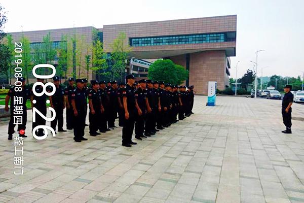 贵州轻工职业学院保安服务案例