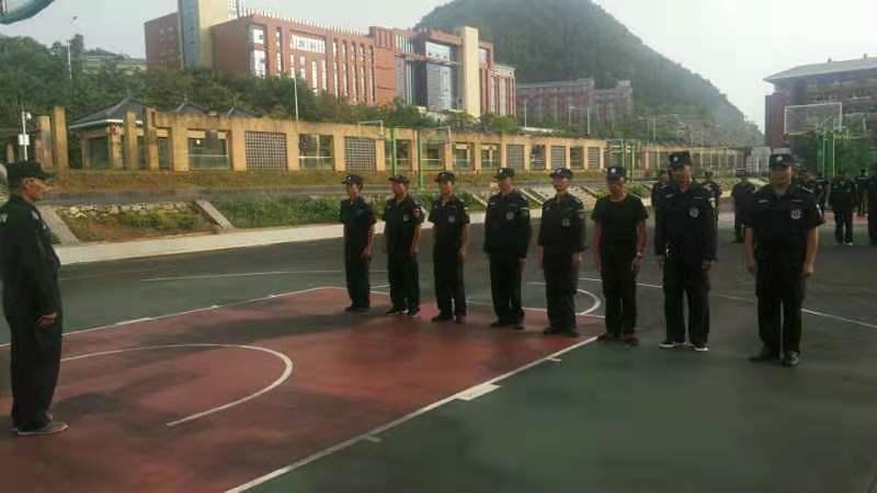贵州fun88服务