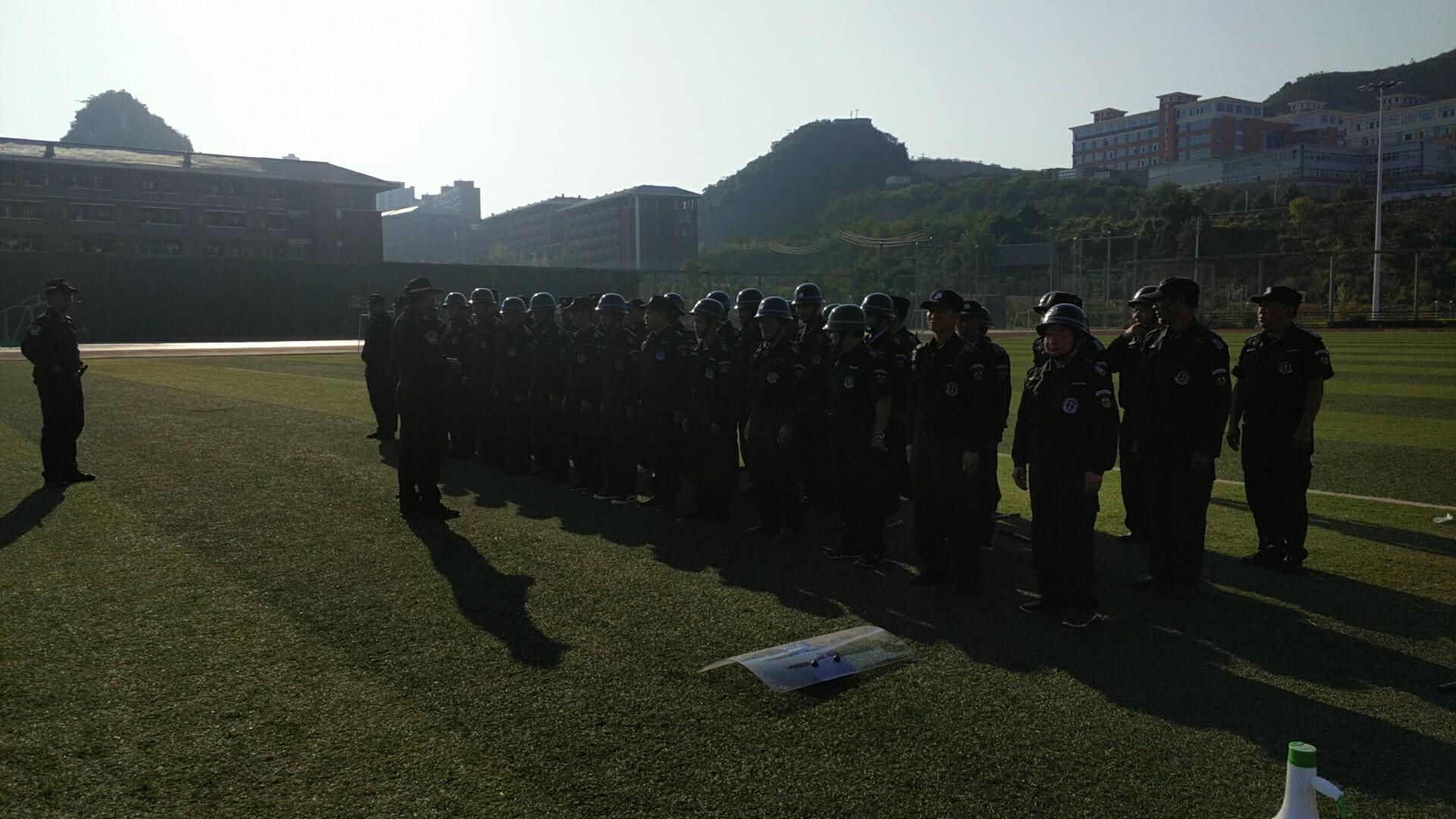 贵州保安服务