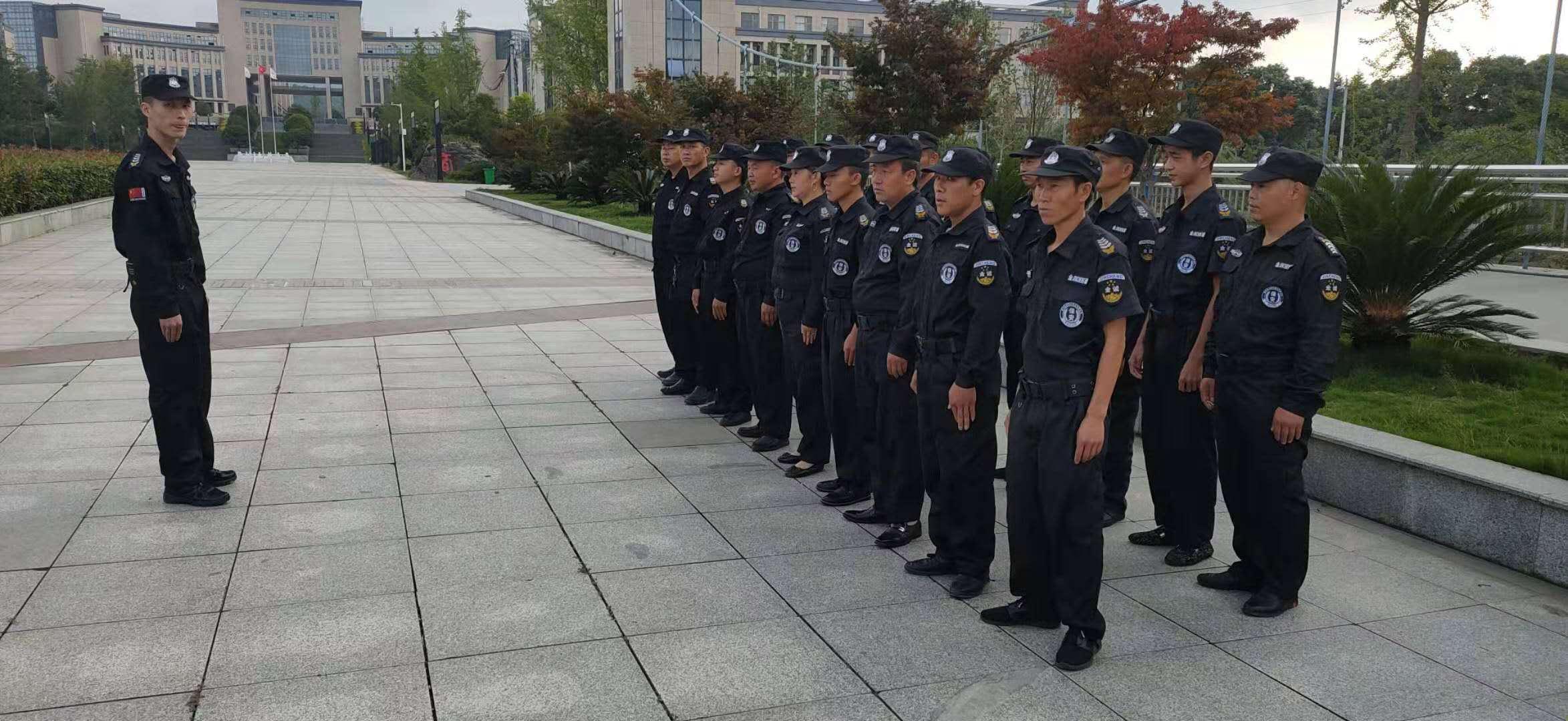 贵州保安企业