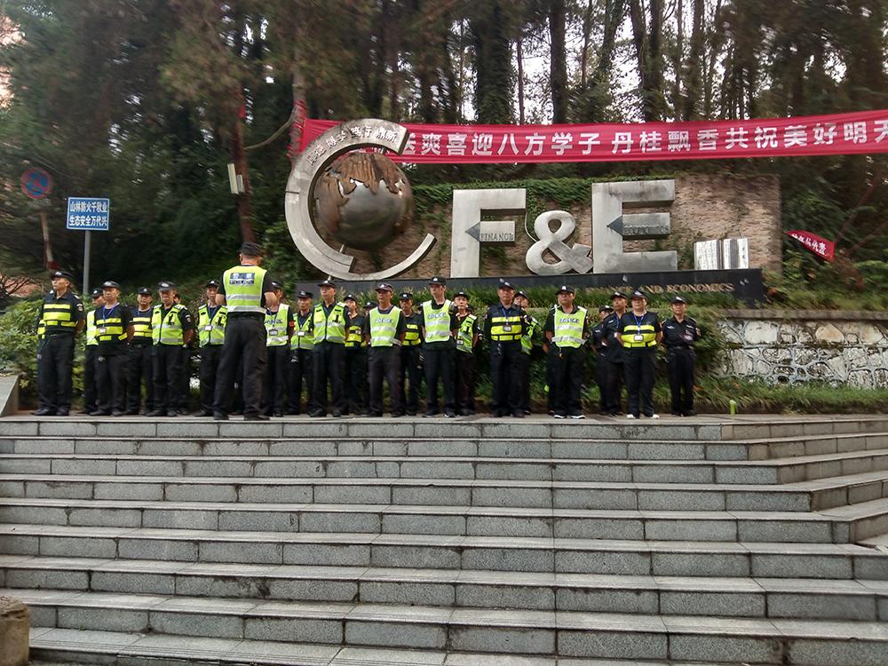 贵州fun88公司