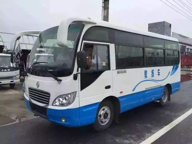 B1 中型客车