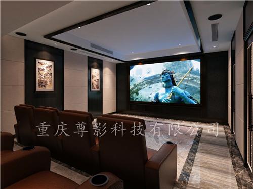 重庆家庭影院设计