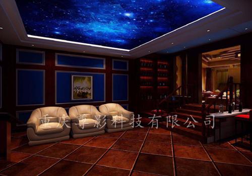 重庆私人影院设计