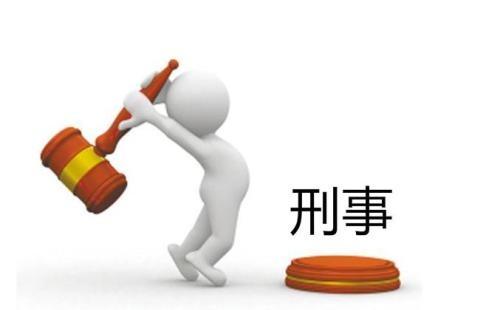 刑事犯罪可以请刑事辩护律师做取保候审吗