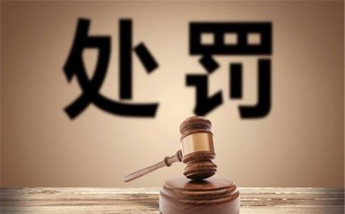 北京刑事诉讼律师